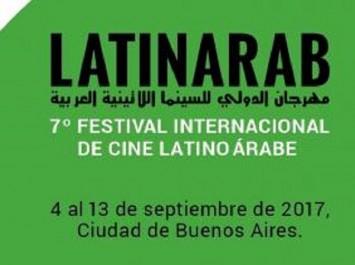 L'Algérie invitée d'honneur du Festival international du cinéma latino-arabe de Buenos Aires
