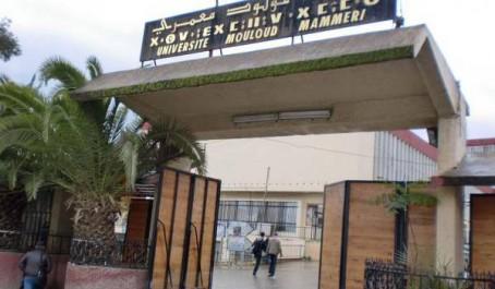 Près de 11.000 bacheliers affectés à l'université Mouloud Mammeri de Tizi Ouzou