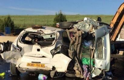 Aïn Defla: un mort et 3 blessés dans un accident de la route
