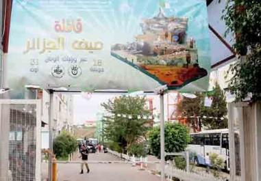 Aïn Defla:  «Caravan to El Attaf»