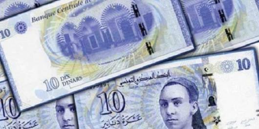 Tunisie : Les risques de blanchiment d'argent et de financement du terrorisme sont «relativement élevés»