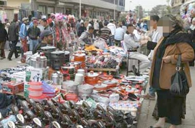M'dina Jdida: Des commerçants protestent contre l'informel