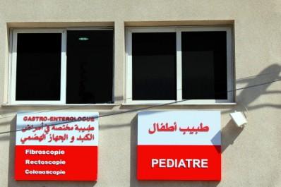 Futur hôpital pédiatrique de cardiologie-chirurgie d'Annaba: Les enfants malades attendront encore longtemps…