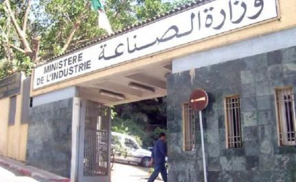 Algérie- Entreprises publiques: «Pourquoi mettre en péril des vrais emplois pour en sauver de faux?» (Ferhat Ait Ali)