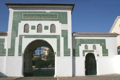 Université Abdelhamid Benbadis : Portes ouvertes sur l'ANSEJ