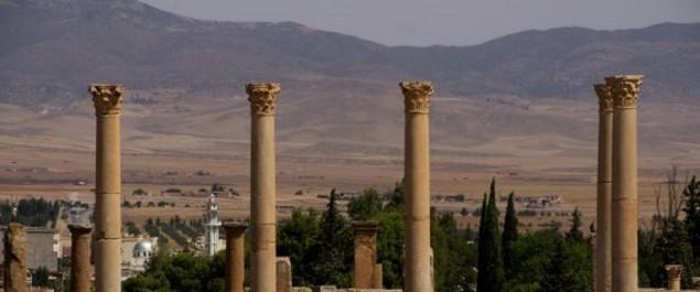 Mouvement associatif culturel amazigh:  Université d'été des Aurès