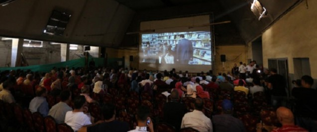 Réouverture d'un cinéma à Gaza le temps d'une soirée, une première en 30 ans