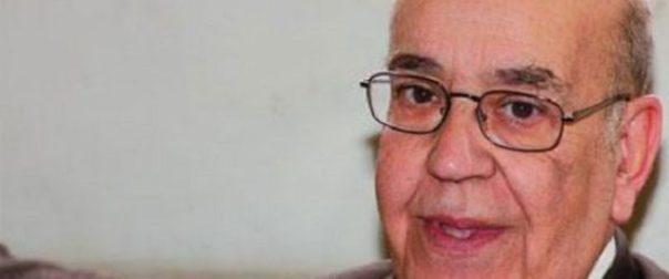 Vidéo: Le Département d'Etat américain rend un vibrant hommage au défunt Réda Malek