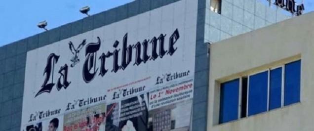 Le collectif de La Tribune ne baisse pas les bras et appelle à un sit in le 22 aout à la maison de la presse