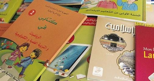 Education nationale : 80% des manuels scolaires disponibles au niveau des centres de distribution relevant de l'ONPS