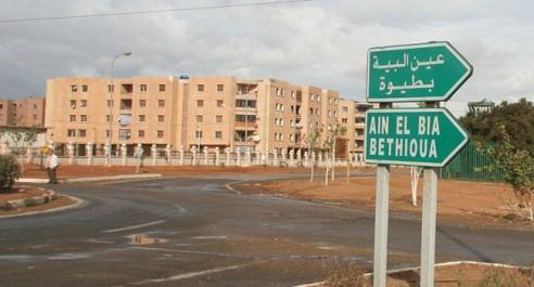 Oran : Des citoyens protestent contre le chômage à Bethioua