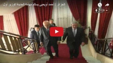 Ouyahia prend ses nouvelles fonctions de Premier ministre