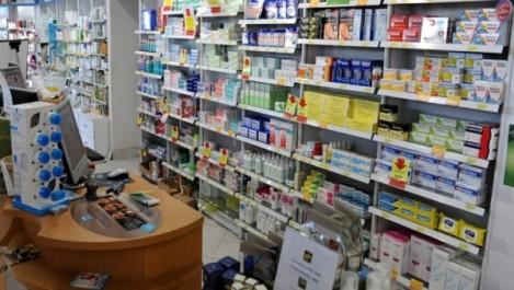 Sétif : Saisie de l'équivalent de 30 millions de dinars de produits pharmaceutiques non facturés