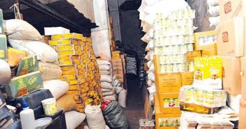 Mascara: 23 quintaux de denrées alimentaires saisis