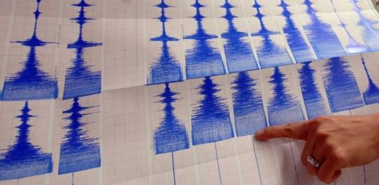 Un séisme de 5,3 au nord du Chili