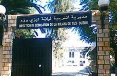 La cérémonie a eu lieu au siège de La sûreté de wilaya de Tizi Ouzou (Bac) : une centaine de lauréats honorés