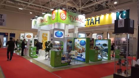 Algérie: 23 exportateurs présents au salon international «World Food-2017» de Moscou