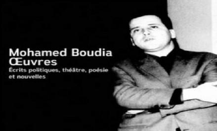 Biographie du militant Mohamed Boudia à travers ses écrits politiques et culturels