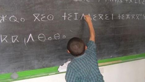 Blida : Enseignement de tamazight pour la première fois dans 14 établissements