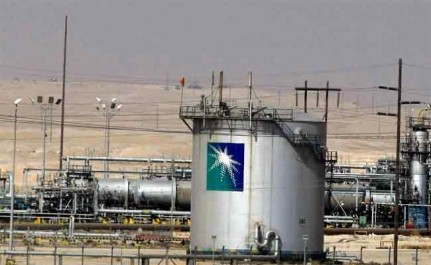 Energie: Saudi Aramco affirme qu'elle s'introduira bien en Bourse en 2018
