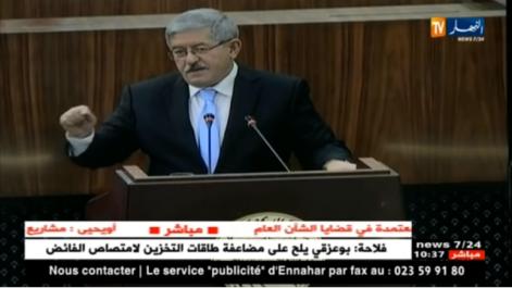 Vidéo- Ouyahia: Le financement non conventionnel ne causera pas la dévaluation du dinar