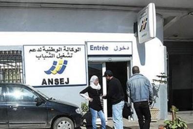ANSEJ-CNAC: des mesures incomprises à Bouira