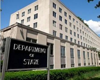 Rapport du département d'état sur la transparence budgétaire en 2017:  L'Algérie gagne des points