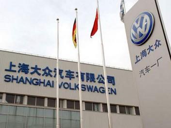 Chine: Volkswagen rappelle plus de 1,8 million de voitures en raison d'un problème de pompe à essence