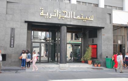 Azzedine Mihoubi, ministre de la culture: «Nous créerons cinq espaces dédiés au cinéma»