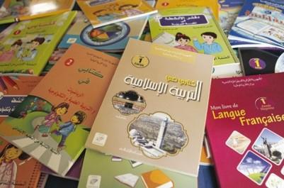 Oran : Ruée vers les manuels scolaires