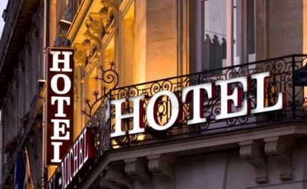 Algérie: 197 hôtels en cours de réalisation à travers la wilaya d'Alger (ministre)