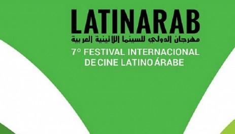 Cinéma: L'Algérie invitée d'honneur du Festival latino-arabe de Buenos Aires