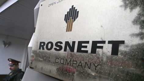 Kurdistan : Le russe Rosneft en lice pour construire des gazoducs