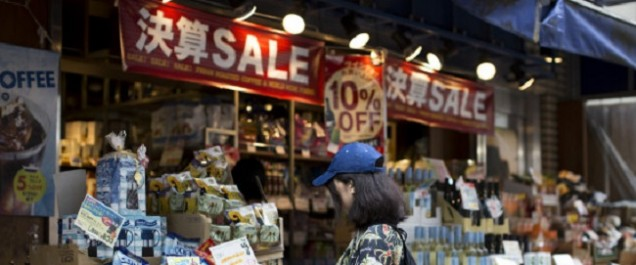 Japon: le pays où le client est vraiment roi