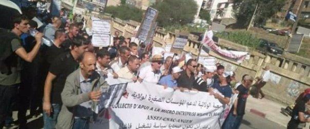 Ils demandent une amnistie générale: Une marche des promoteurs Ansej, Cnac et Angem à Tizi Ouzou