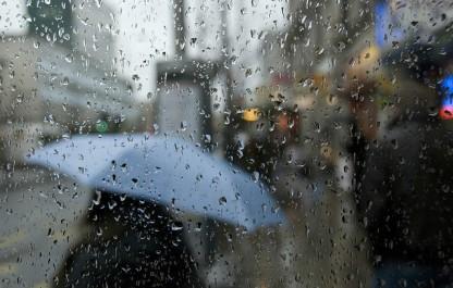 BMS : Des averses de pluie sur les wilayas de l'Est