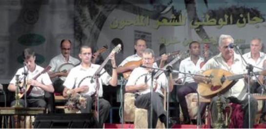 5e Festival national du Melhoun de Mostaganem:  Hommage à Charef Benkheira et Ahmed Zeghiche