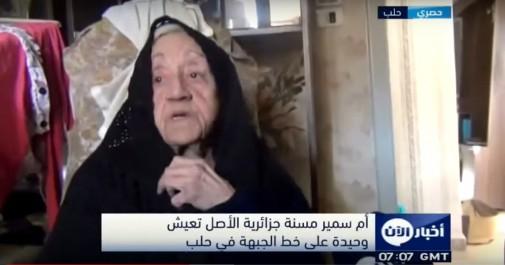 Vidéo : Une descendante de l'Emir sous les balles en Syrie