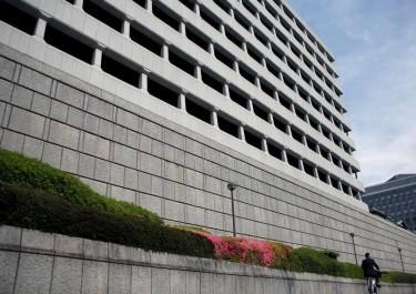 Japon : La BoJ maintient sa politique, dissension au conseil