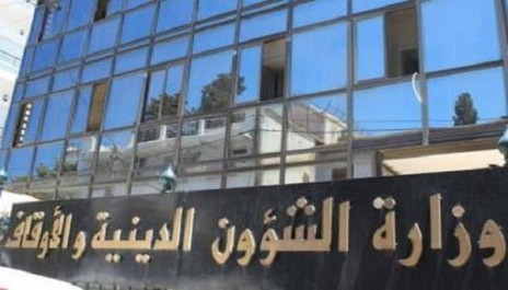 La forme et le contenu du fichier national des mosquées fixés par un arrêté ministériel