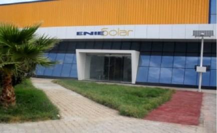 La nouvelle usine d'intégration électronique de l'ENIE mise en service novembre