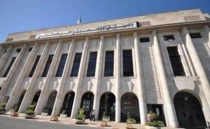 Algérie : PLF 2018, l'impôt sur la fortune met à jour un fantomatique impôt sur le patrimoine de 1993