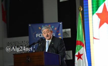 Le discours complet du premier ministre Ahmed Ouyahia à l'université d'été du fce