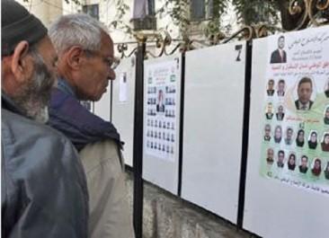 Elections locales du 23 Novembre prochain : Quel discours pour capter les électeurs?