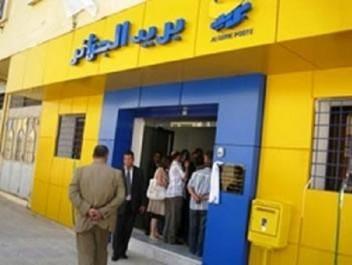Lancement du commerce électronique en algérie : «Les banques et les postes sont prêtes»
