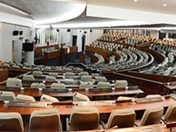 Selon l'APN : Le Commonwealth de la Dominique salue l'expérience démocratique algérienne