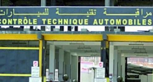 Contrôle technique de véhicules : De nouvelles conditions imposées