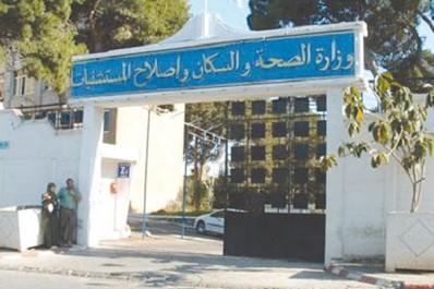 De l'ordre des médecins émet des réserves sur l'avant-projet de la loi sanitaire en Algérie
