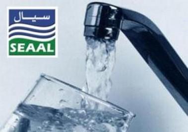 Prévue les 17 et 18 octobre : Suspension de l'alimentation en eau potable dans 4 communes d'Alger