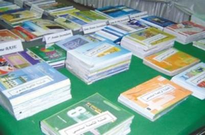 Ils sont toujours indisponibles dans les écoles: Les livres scolaires vendus dans l'informel à Constantine